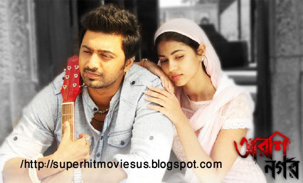 Fidaa Bengali Movie Hd Download