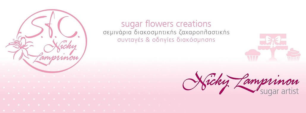 Sugar flowers Creations-Nicky Lamprinou