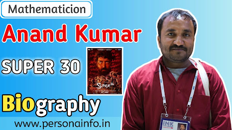 Anand Kumar Biography by personsinfo.in