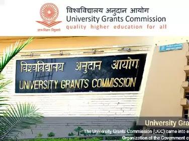UGC Recruitment 2021-Junior Consultant