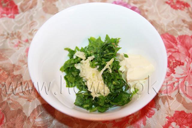 рецепт гренок с моцареллой и зеленью с пошаговыми фото