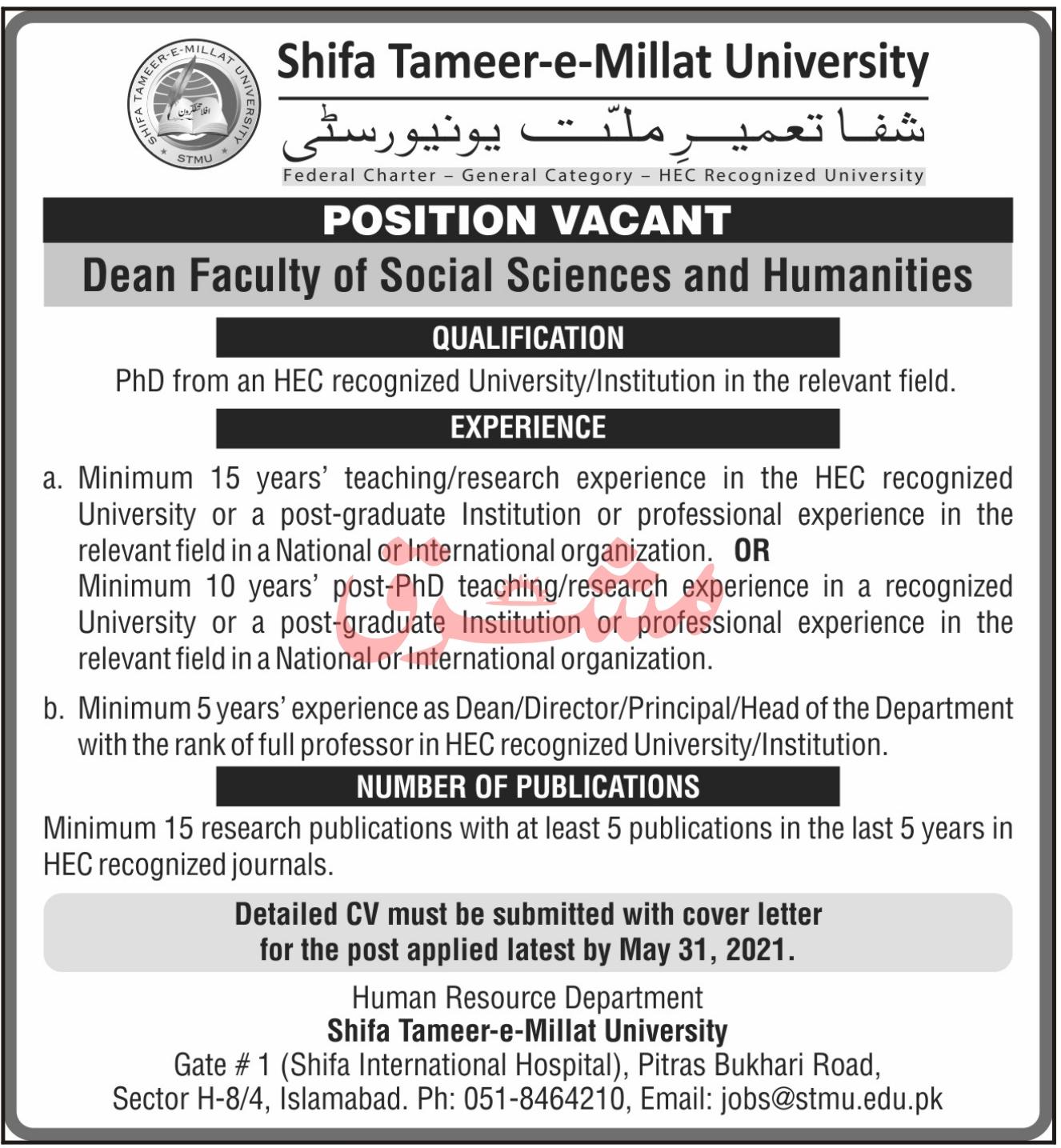 Shifa Tameer E Millat University Jobs 2021 in Pakistan