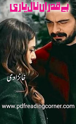 Be Qadraan Naal Yaari By Khanzadi - PDF Book