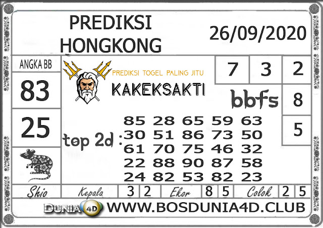 Prediksi Togel HONGKONG DUNIA4D 26 SEPTEMBER 2020