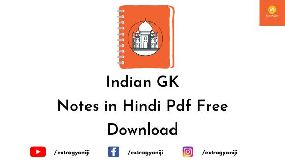 India GK Notes in Hindi Pdf Free Download