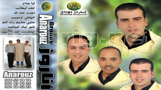 music karim anarouz mp3