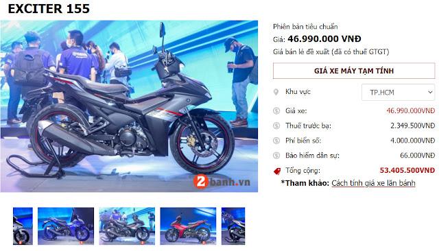 Giá Xe Máy Yamaha Exciter 155 VVA phiên bản cao cấp 2021