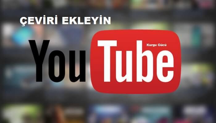Youtube'da İlk Sırada Çıkmak İçin 10 SEO Hamlesi - Kurgu Gücü