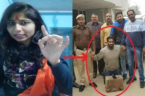 ashu-parihar-told-bobby-kataria-good-human-slams-gurugram-police