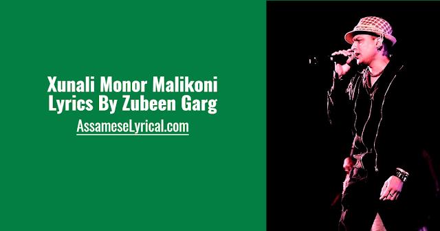 Xunali Monor Malikoni Lyrics
