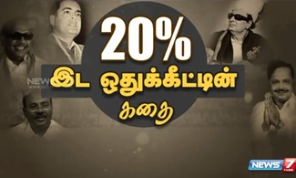 Reservation quote Story | News 7 Tamil