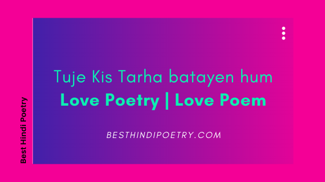 love poetry love poem