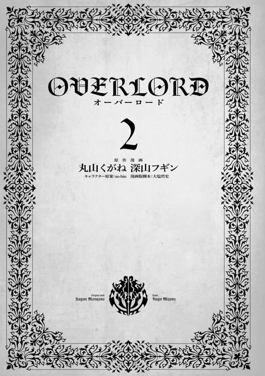 Overlord chapter 5 Bahasa Indonesia