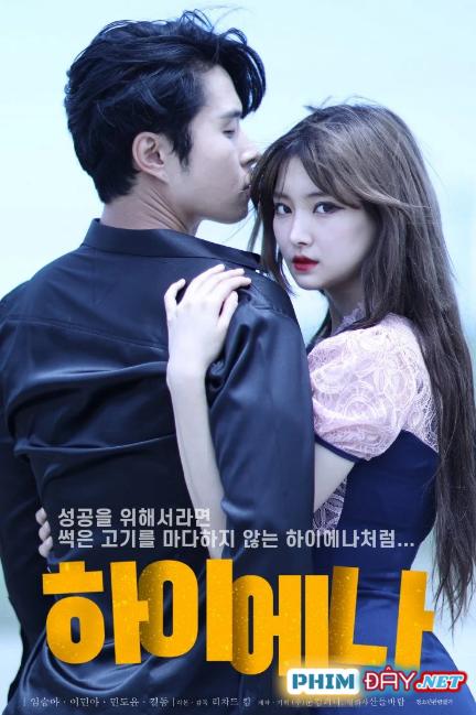 Hyena (2020) - 하이에나 (ha-i-e-na)