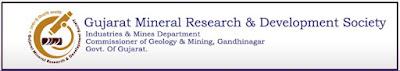 GMRDS Recruitment 2021 | gmrds.gujarat.gov.in