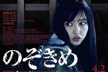 Sinopsis The Stare / Nozokime / のぞきめ (2016) - Japanese Movie
