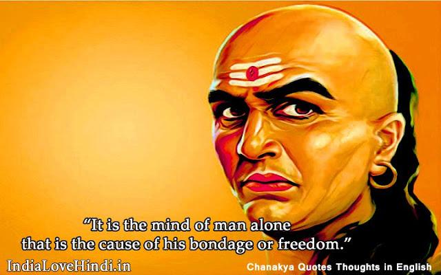 chanakya quotes on politics