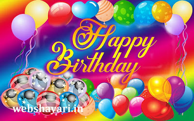 free birthday images hd