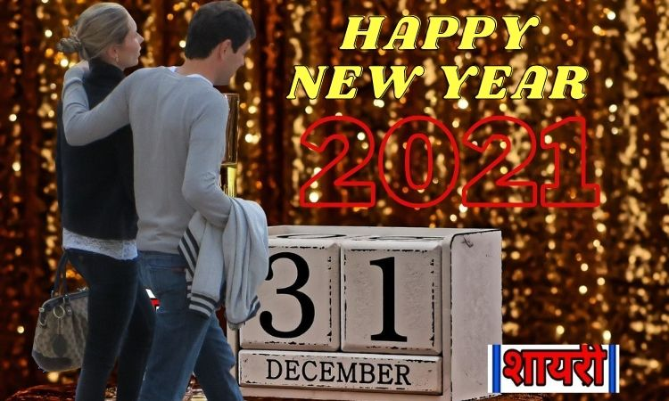 happy new year quotes download | happy new year pictures download