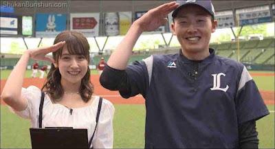 Mantan anggota generasi pertama dari grup idola asal Tokyo Ex Nogizaka46 Eto Misa Hamil Usai Menikah dengan Genda Sosuke