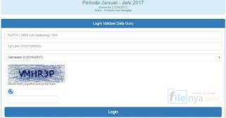 5 Langkah Cek SKTP (SMK,SMA,SMP,SD) 2017 dan Link Situs GTK-PTK