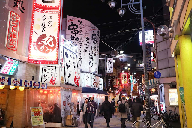 Shinsekai Best Things to Do in 2019
