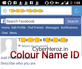 Colour Name Id