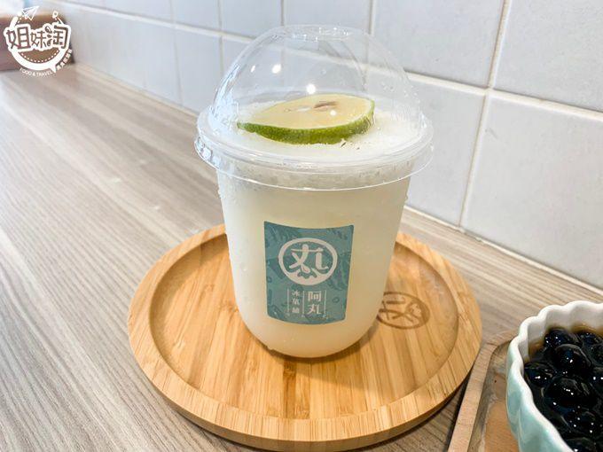 阿丸冰果舖-台南美食