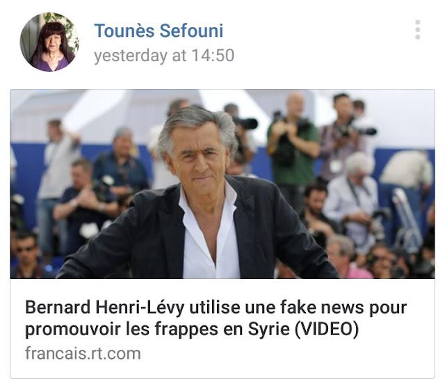Tounès Sefouni