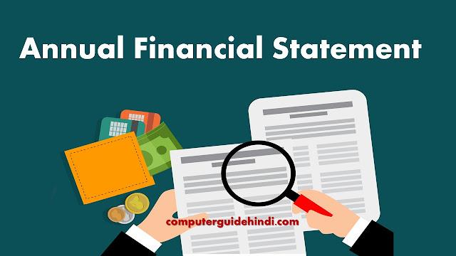 Annual Financial Statement क्या है? हिंदी में