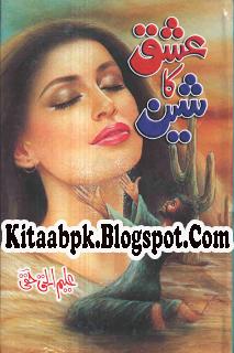 Ishq Ka Sheen Novel Complete 6 Parts By Aleem Ul Haq Haqi Pdf Free Download