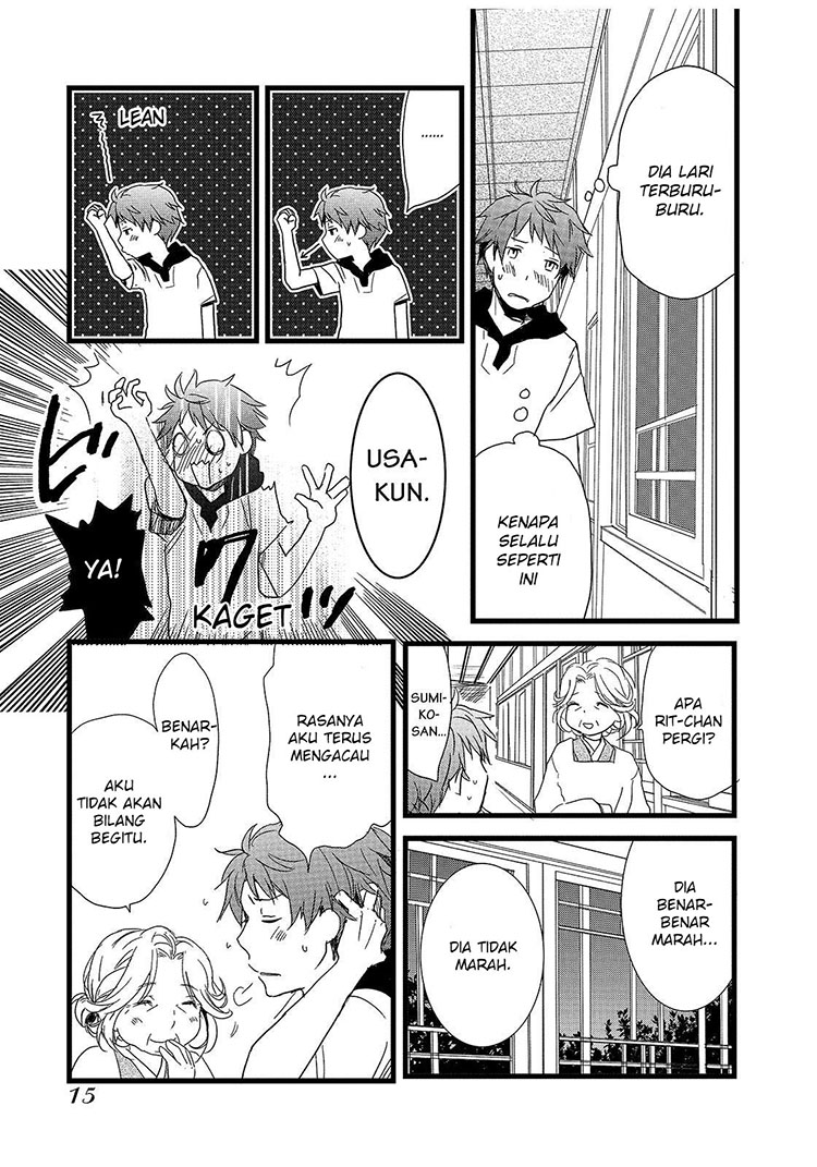 Bokura wa Minna Kawaisou Chapter 12-14