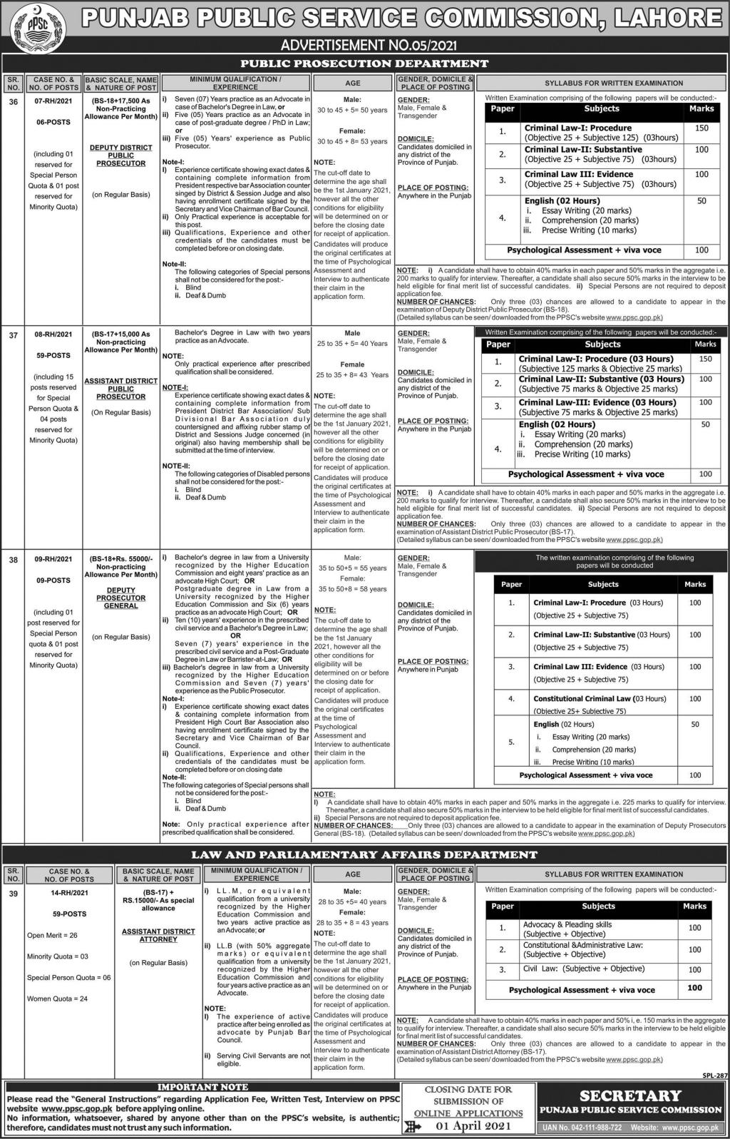 Punjab Public Service Commission PPSC Jobs 2021 in Lahore Latest