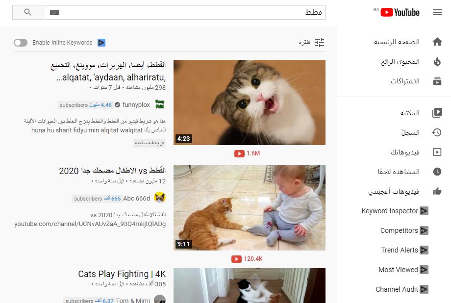 فيديوهات الحيوانات الأليفة