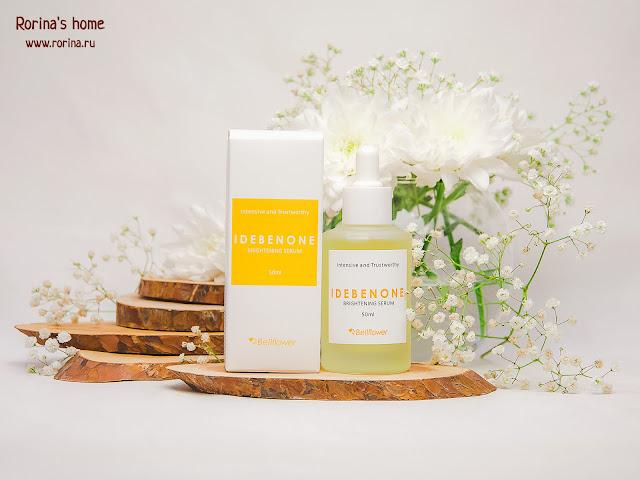 Осветляющая сыворотка для лица с идебеноном Bellflower Idebenone Brightening Serum: отзывы