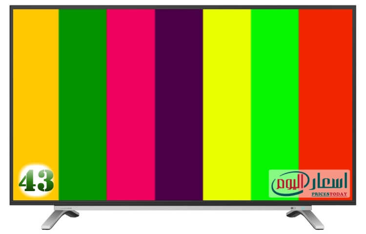 اسعار شاشات توشيبا 43 2020
