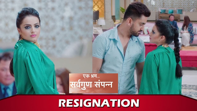 Tough time for Pooja as Kabir resigns in Ek Bhram Sarvagun Sampanna
