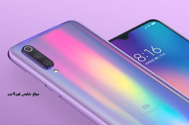 مميزات وعيوب هاتف Xiaomi Mi 9