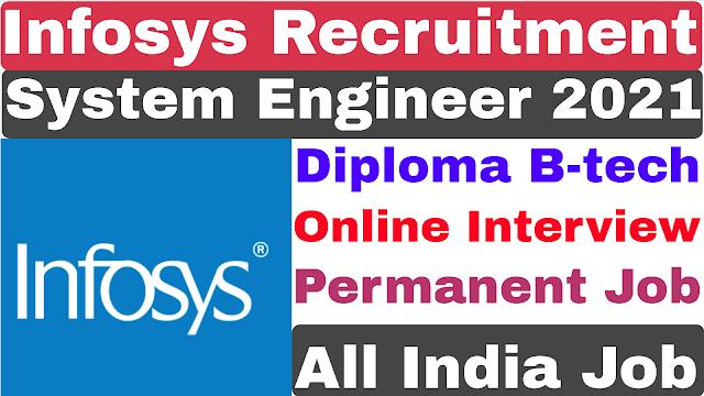 Infosys Off Campus Recruitment 2021 | Diploma B-tech | Online Interview