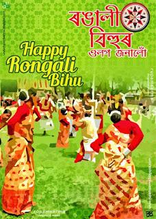 Rongali Bihu images 2021