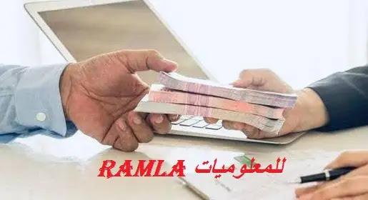 قروض المعاشات من البنك الأهلي المصري