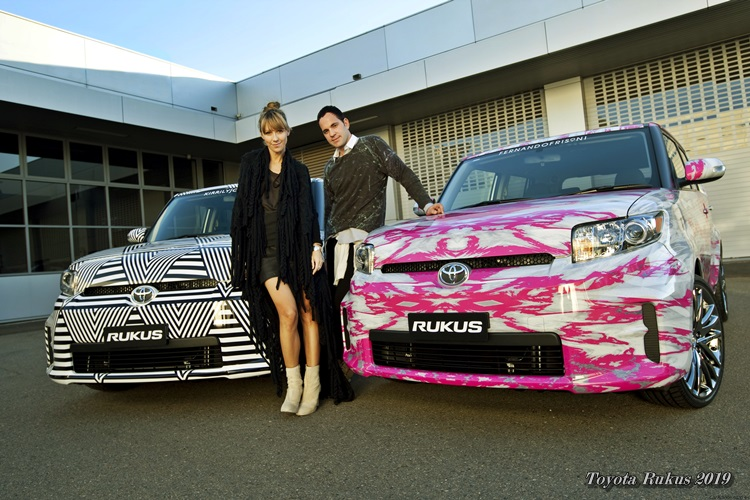 2019 Toyota Rukus Review Price and Redesign