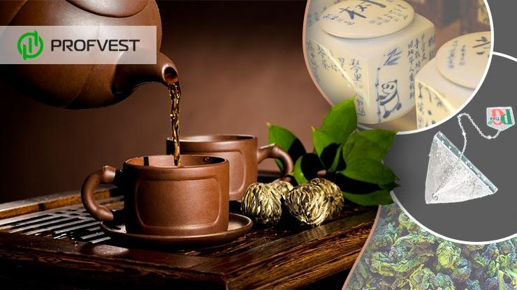 Самые дорогие чаи в мире ТОП-10 дорогих сортов