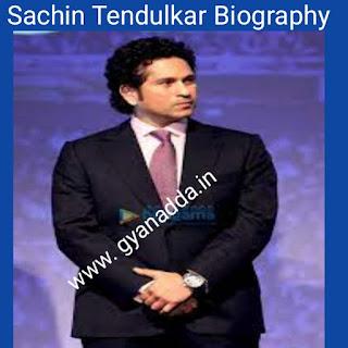 Sachin Tendulkar Biography in Hindi ( सचिन तेंदुलकर जीवनी हिंदी में)