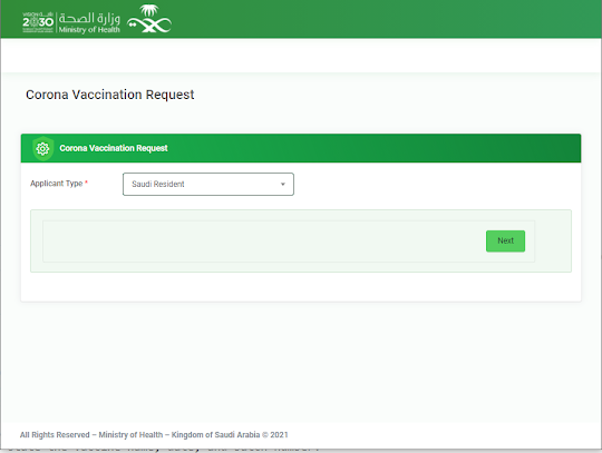 register vaccine in Tawakkalna from abroad
