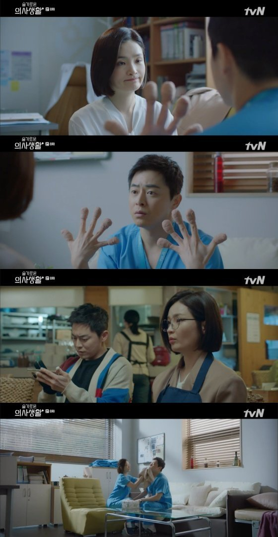 Jeon Mido created a sweet situation by treating and washing Jo Jungsuk in drama 'Hospital Playlist'!