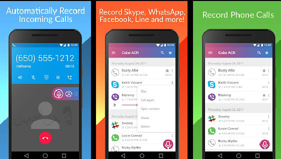 اليك افضل طريقة لتسجيل مكالمات الواتساب والماسنجر بسرية تامة