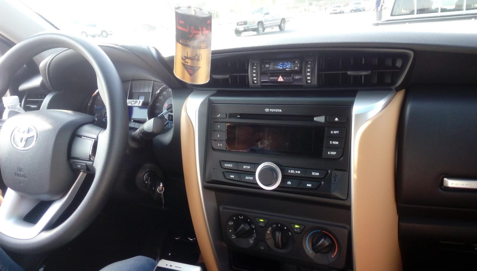 San Diego Automobile 2017 Toyota Fortuner Interior