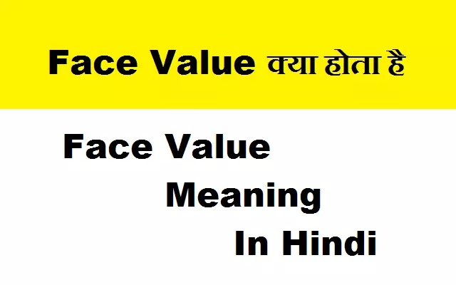 Face Value Meaning In Hindi