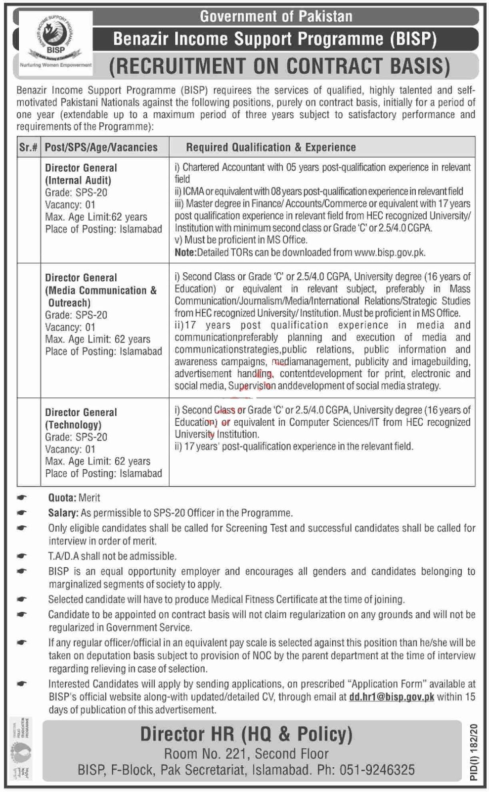 BISP Benazir Income Support Programme Jobs 2020 Pakistan